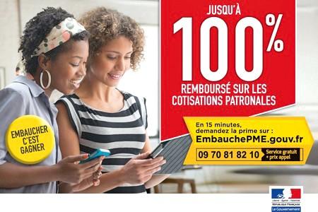 14-09-15-logo_embauchepme