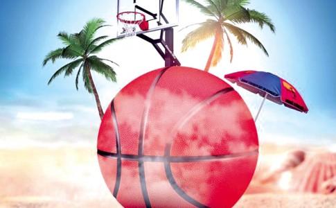 13-02-17-ABSM-BASKETBALL-CAMP-2017-Flyer