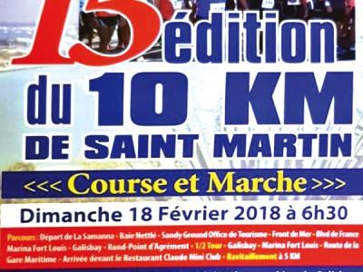 16-02-18-course